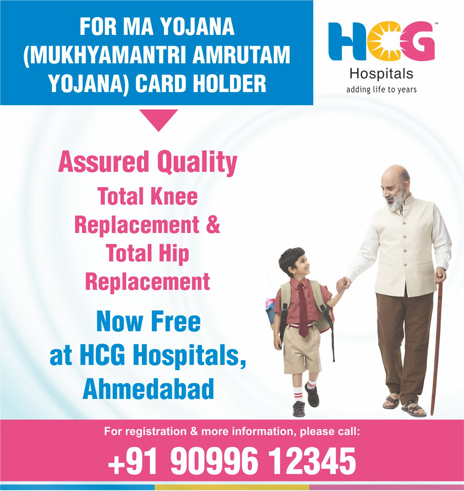 Best Hospital In Ahmedabad | Best Multispeciality Hospital